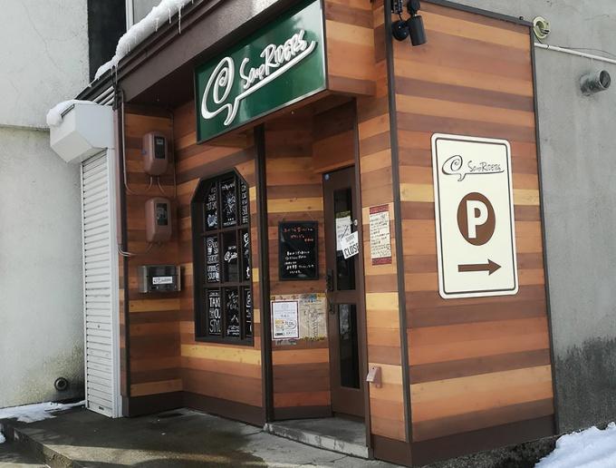 弘前市富田町のスープライダース(2月25日撮影)