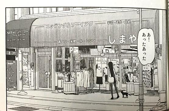 ふらいんぐうぃっち(著・石塚千尋)4巻より