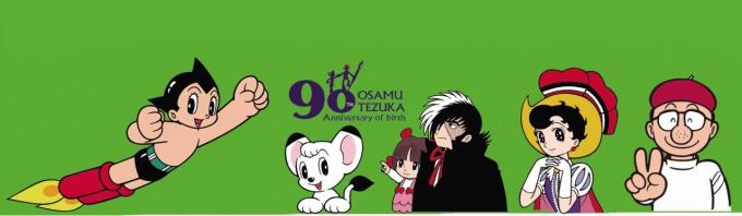 第2会場「手塚治虫キャラクター」イメージ図