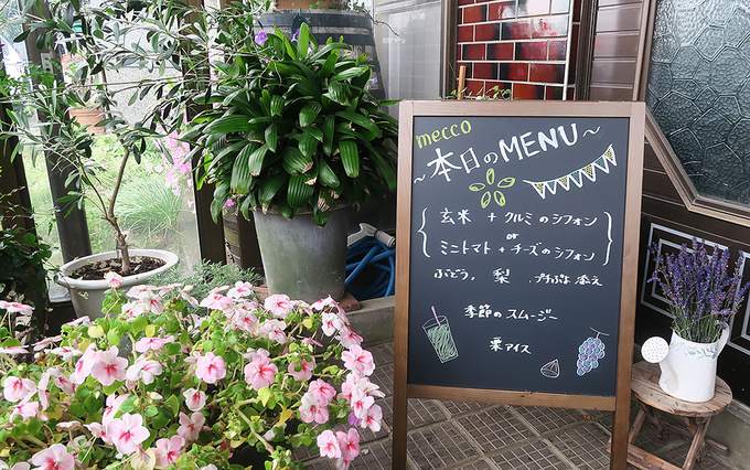 mecco cafe入口の案内板