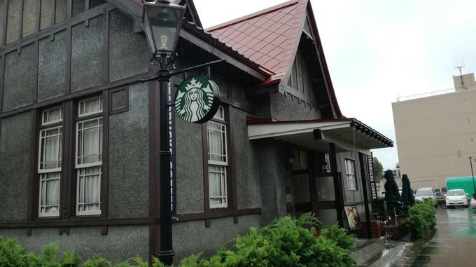 2018年9月10日のスターバックス弘前公園前店