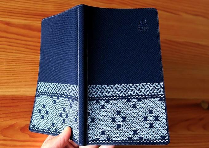 こぎん刺し模様の青森県民手帳