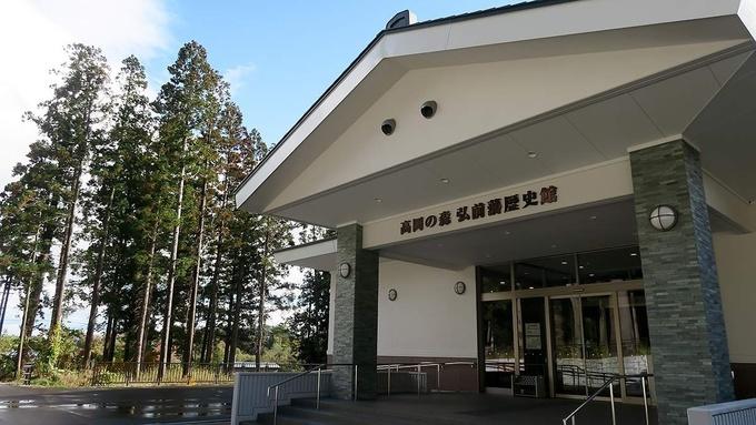 高岡の森弘前藩歴史館入口