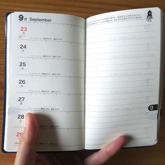 週間予定表
