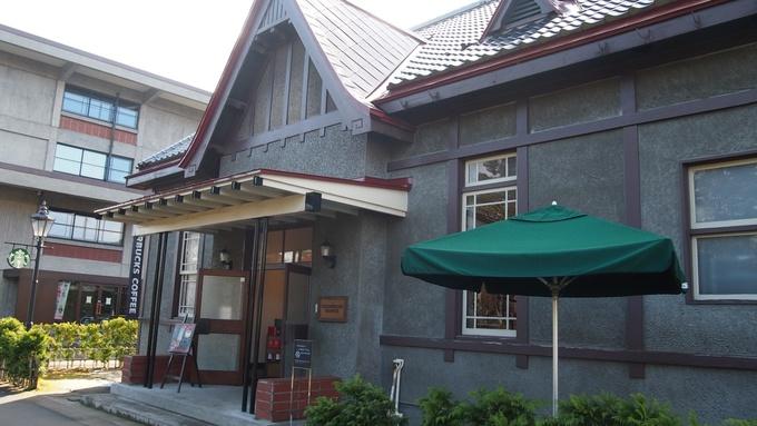 2018年11月26日のスターバックス弘前公園前店