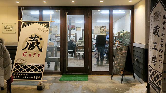 月1回オープンの蔵Cafeも特別営業中