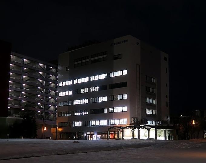 青森駅からすぐ斜め前にある商工会議所会館