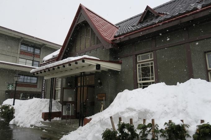2019年1月28日のスターバックス弘前公園前店