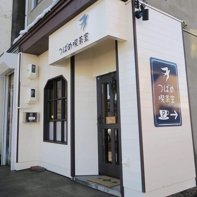 「つばめ喫茶室」店舗外観