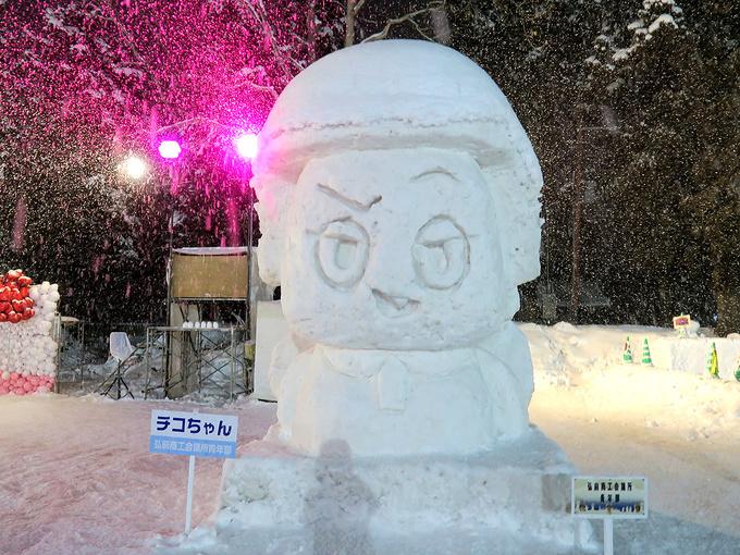 今年はチコちゃん雪像がありました