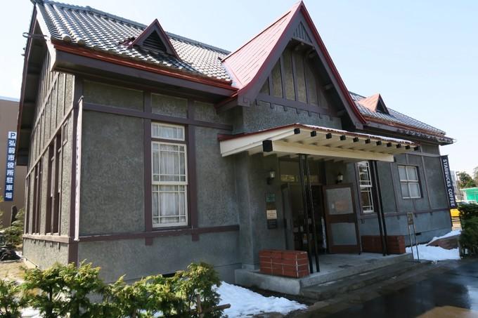 2019年3月25日のスターバックス弘前公園前店