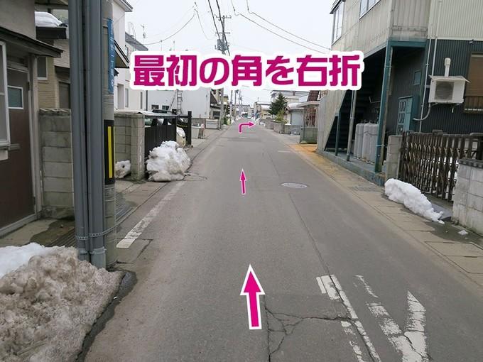 住宅街の道を進み、最初の角を右折