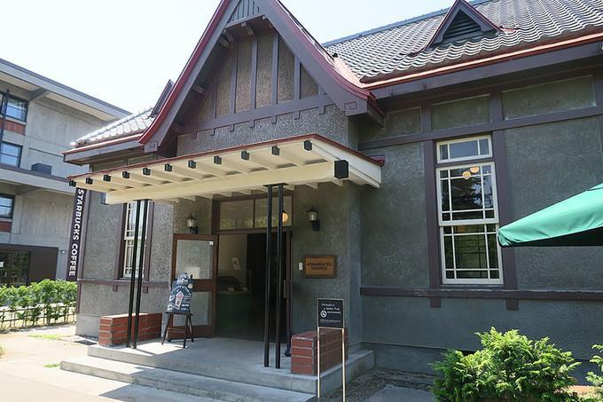2019年5月27日のスターバックス弘前公園前店