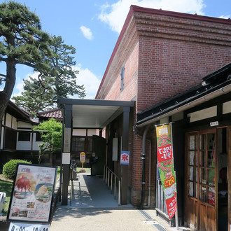 藤田記念庭園匠館入口