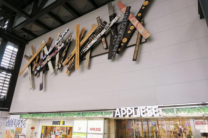 弘前駅2階アプリーズ入口上部のモニュメント「弘前な時間」
