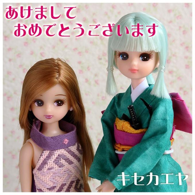 2015年加入の新メンバー、いち姫リカちゃんと、ハンカチドレスBOOKリカちゃん
