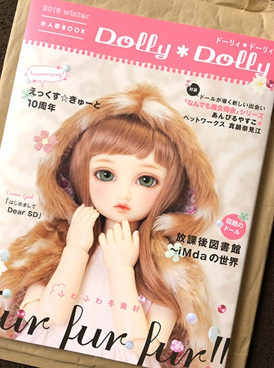 Dolly*Dolly 2016 winter