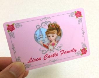 リカちゃんキャッスルファミリーカード