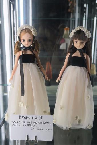 「Fairy Field」リカちゃん&パレットF