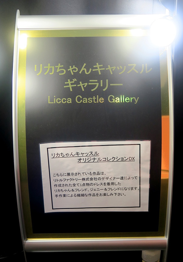 ギャラリー入口の案内板