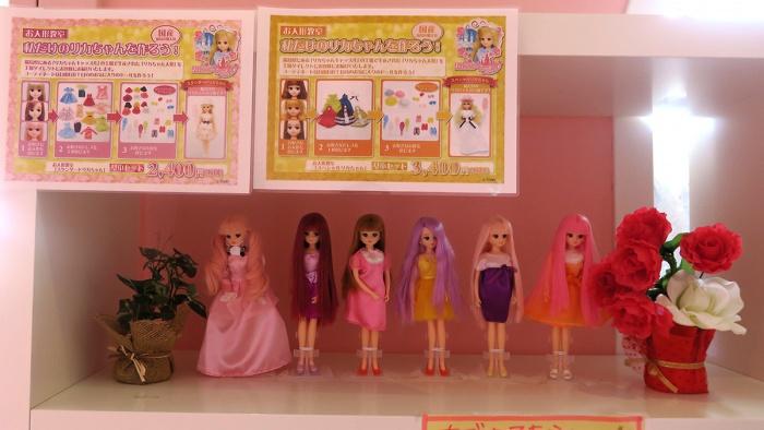 お人形教室で選べるリカちゃん