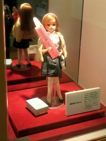 横浜元町リカちゃん(2007年)