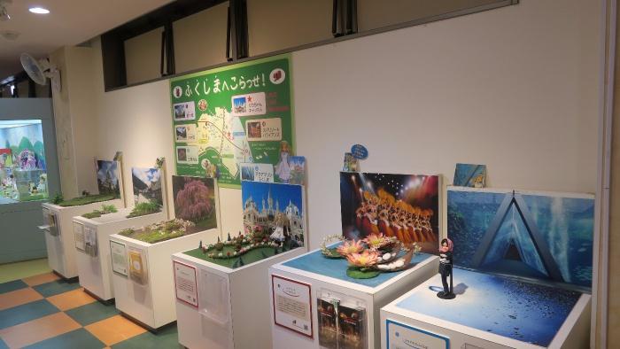福島の背景で写真が撮れるコーナー