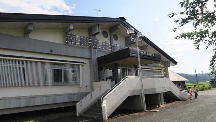 八戸市南郷民俗資料館