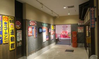 昭和の看板が並ぶ通路