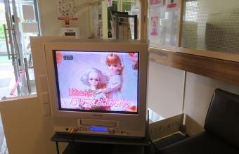 出入り口にあったテレビデオで昔のCM上映