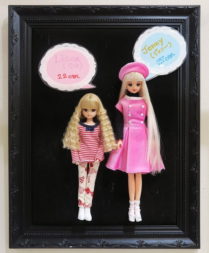 22cmのリカちゃんと27cmのジェニー