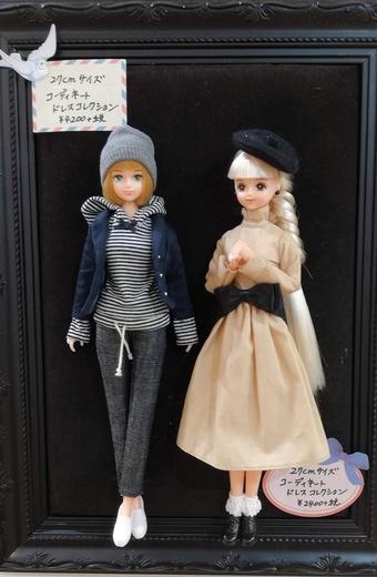 シオン(左)とジェニー(右)