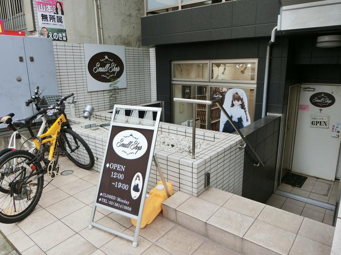 写真:リカちゃんキャッスルのちいさなおみせ(2018年11月16日)