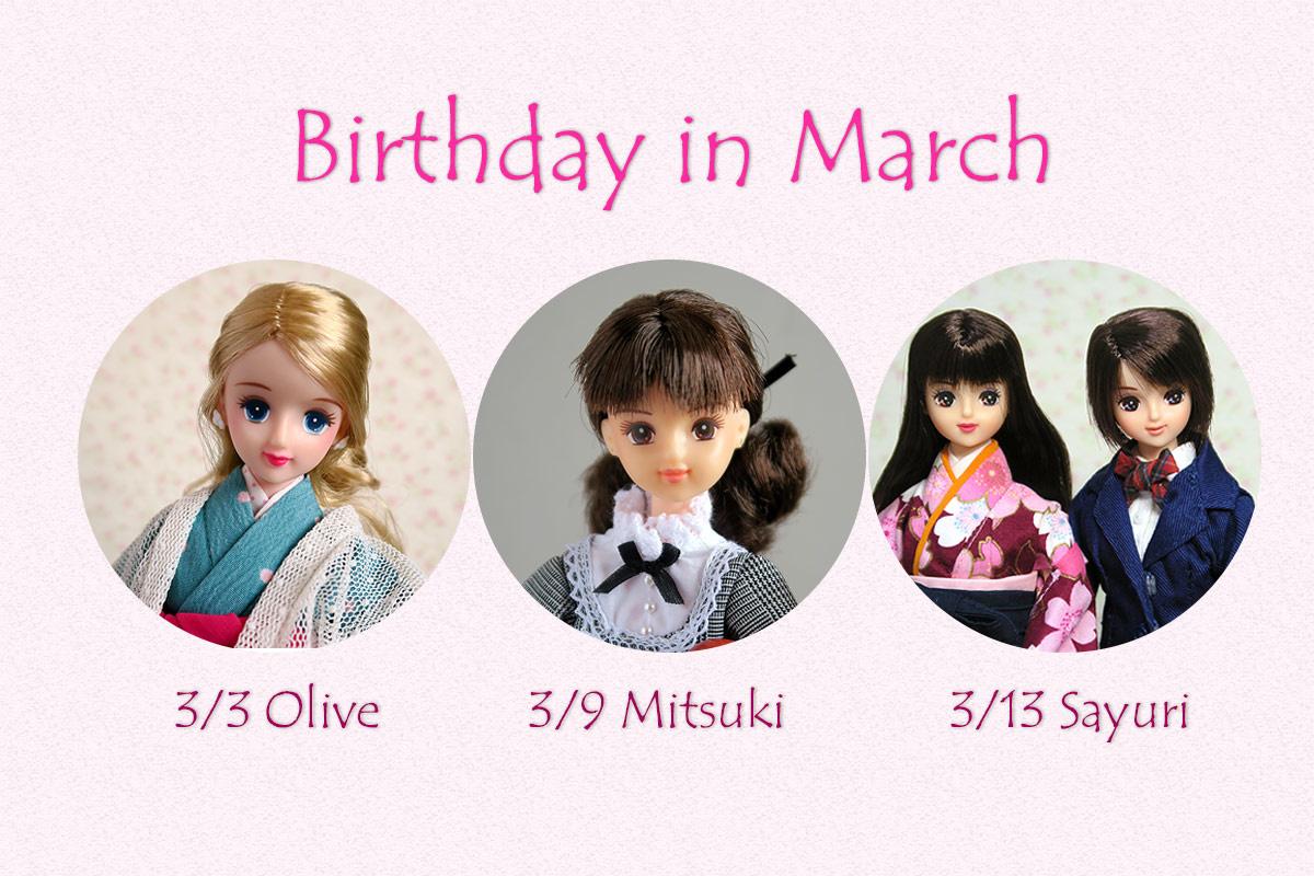 (タイトル)3月生まれの誕生日