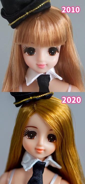 2010年のラブジェニーと2020年ラブジェニー