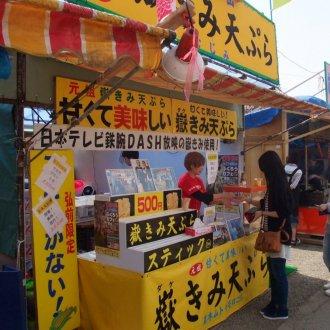 嶽きみの天ぷら屋台