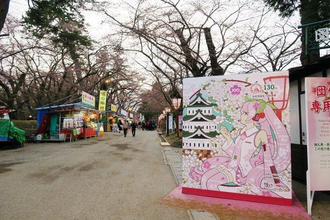 中央高校口の桜ミクパネル