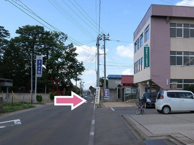 JA田舎館村の駐車場