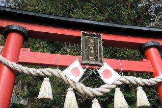 「多賀神社」の鳥居
