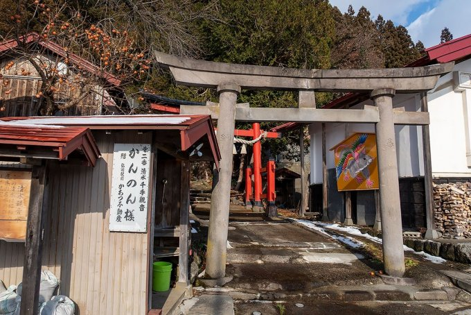 子年の津軽一代様・多賀神社(清水観音堂)