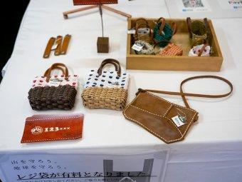 Leather & Crafttape 123×××
